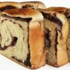 あん食 トミーズ 神戸の大量あんこ入り食パンを通販でお取り寄せ ケンミンショー 2月2