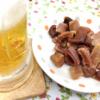 広島県の「せんじがら」ホルモンをカリカリに揚げたおつまみ