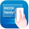 所さんお届けモノです!RICOH Handy Printer(リコー ハンディ プリンター)通販の価格