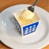 ウメダチーズラボ大阪 スプーンで食べるチーズケーキ