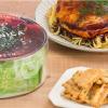 青空レストラン 広甘藍(ひろかんらん)通販でお取り寄せ!広島風お好み焼きレシピ