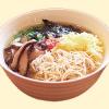 【ポモドーロ】フローズントマトゼリー/北海道【鶏飯】これうま/奄美大島の通販/お取