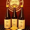 煎り酒(いりざけ)と隠し醤(かくしひしお)[島根県・丸新醤油]の通販/お取り寄せ!青