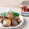 青空レストラン 赤皿貝(アカザラ貝)燻製オリーブオイル漬け「山田のあかちゃん」通